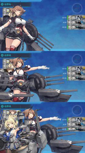 タッチ コロラド 【艦これ】戦艦のフィット砲+装備ボーナス まとめ