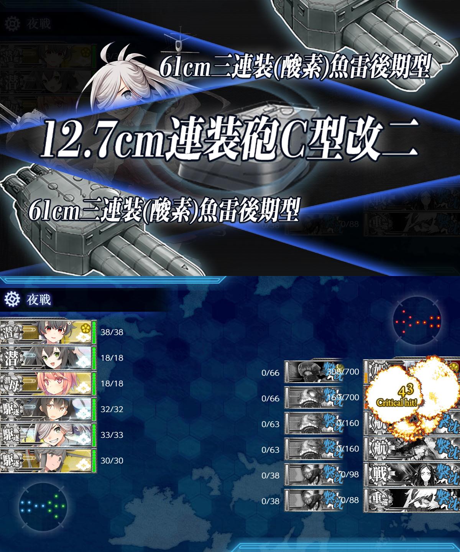 【艦これ】E-4海域・友軍艦隊&第四号海防艦_掘り(2020年梅雨&夏イベ)
